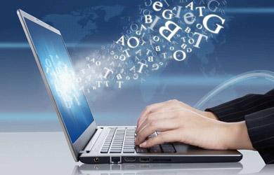 Curso online de nuevo reglamento general de protección de datos d