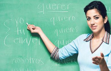 Curso online de ELE de Profesor de Español para Extranjeros