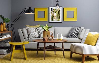 El sofá es uno de los muebles a los que más uso damos ¿Cuál quier