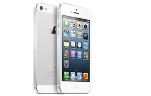 iPhone 5S 32 GB libre reacondicionado original Grado A color Oro.