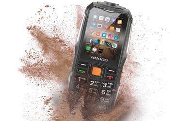 Teléfono móvil resistente ip69 color negro