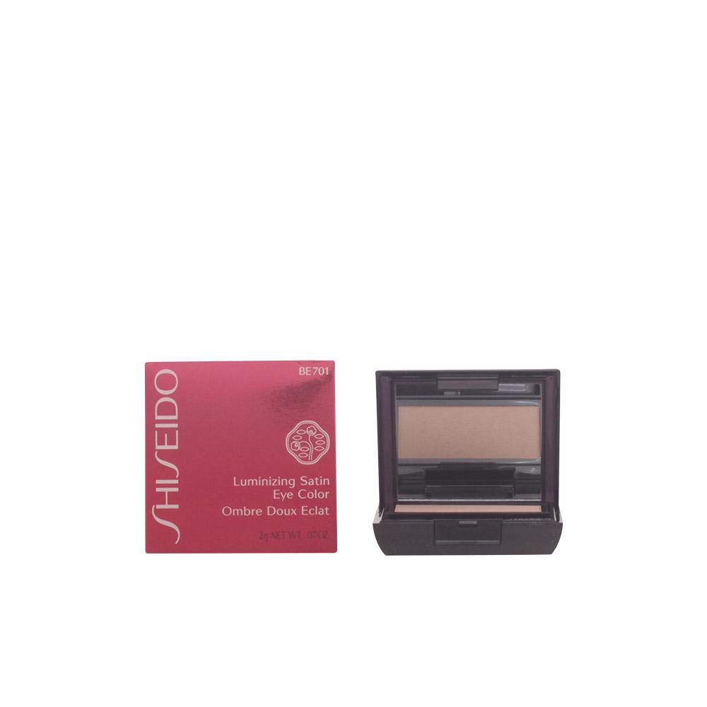 Shiseido LUMINIZING SATIN eyeshadow #BE701-lingerie 2 gr