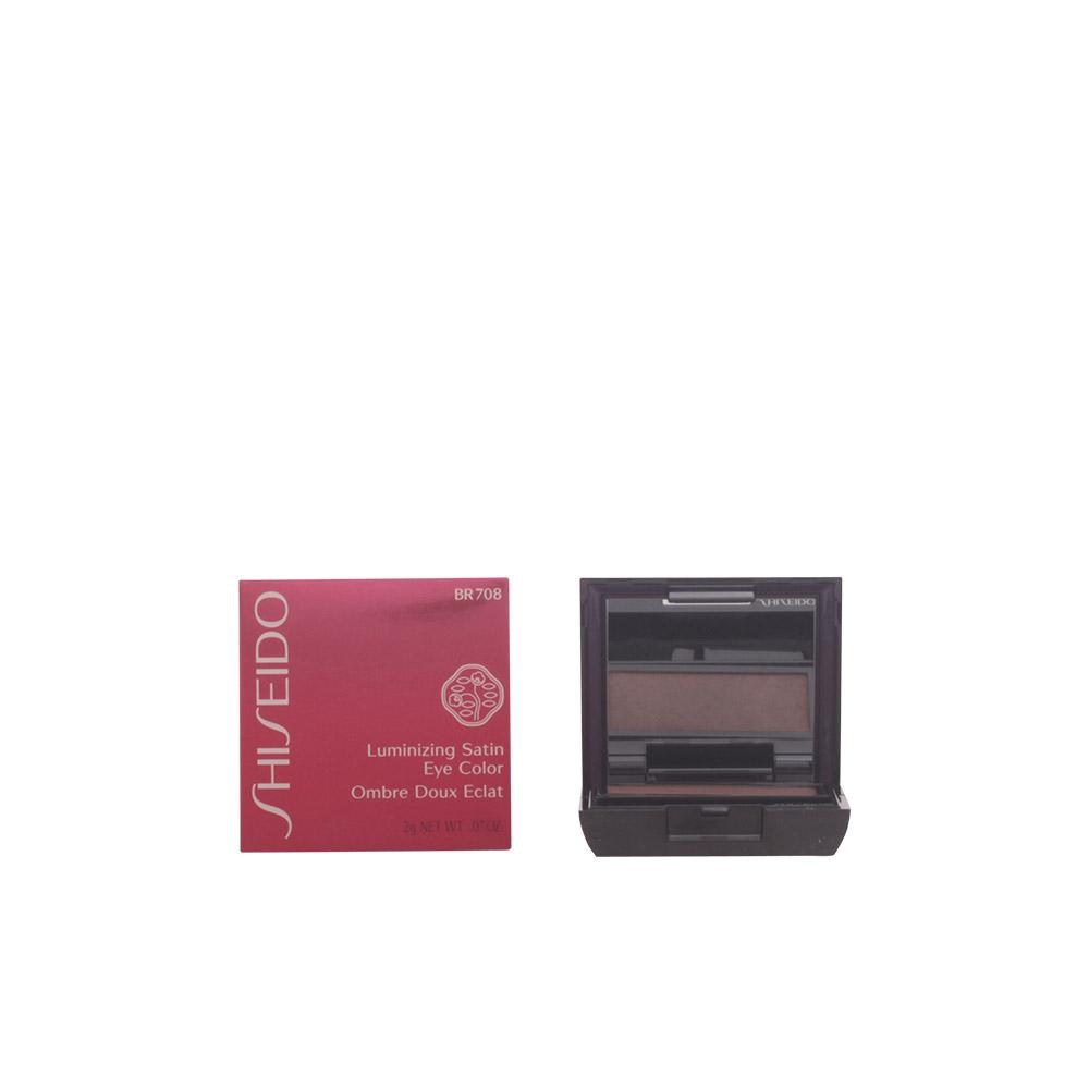 Shiseido LUMINIZING SATIN eyeshadow #BR708-cavern 2 gr