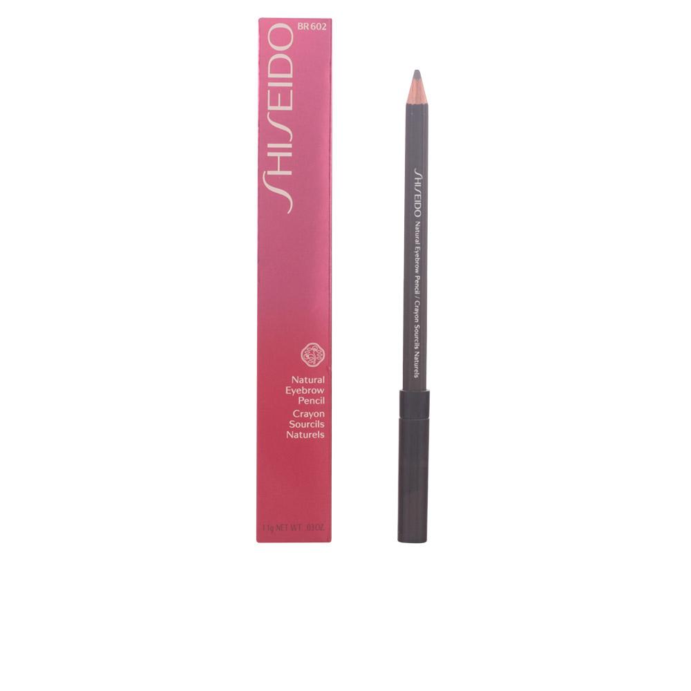 Shiseido NATURAL EYEBROW pencil #BR602-deep brown 1.1 gr