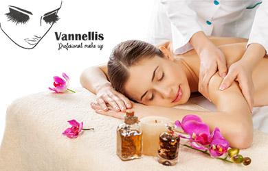 Exfoliación corporal y masaje con aceites hidratantes