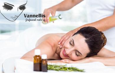 Masaje relajante con aromaterapia de 60min
